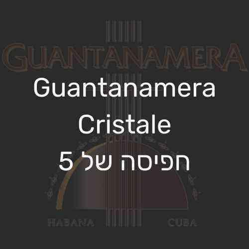 חפיסת גואנטנמרה קריסטל סיגר קובני   Guantanamera Cristales