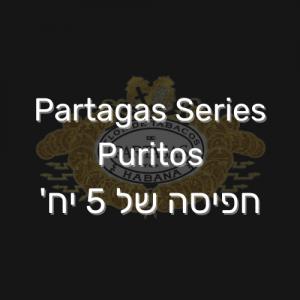 פרטגס פוריטוס   Partagas Series Puritos