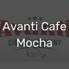 סיגר אוונטי קפה מוקה איכותי בטעם עשיר